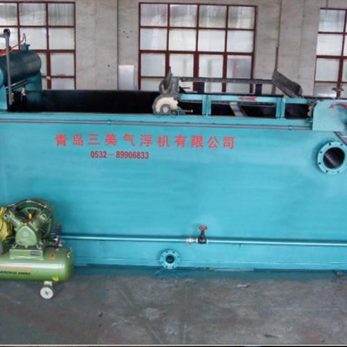 青岛气浮刮渣机