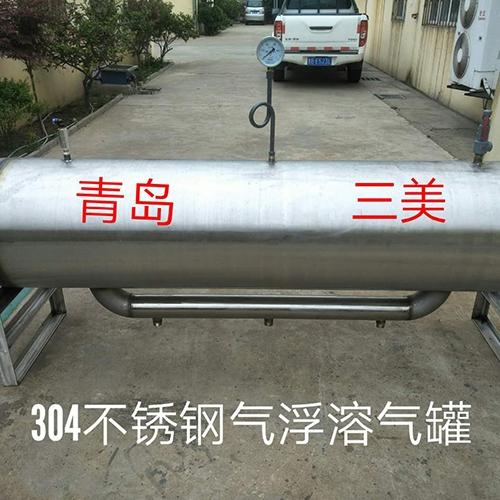 深圳气浮溶气罐
