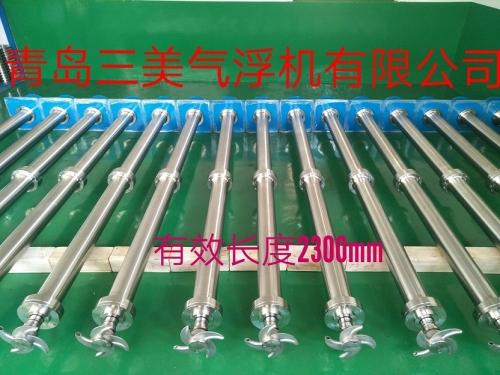 涡凹曝气机规格型号