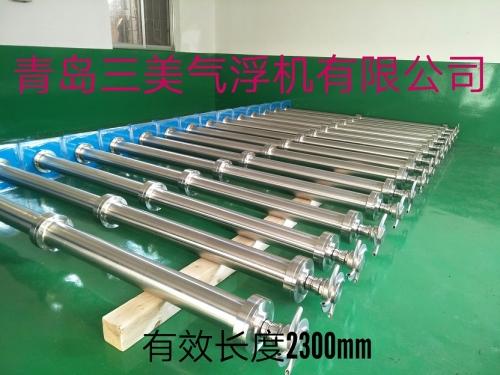 麦王曝气机生产厂家