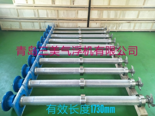 涡凹气浮曝气机生产厂家
