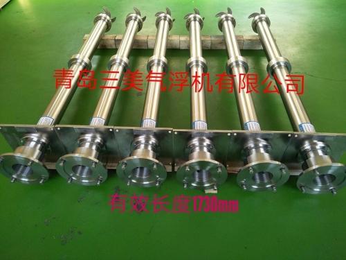 涡凹气浮曝气机规格