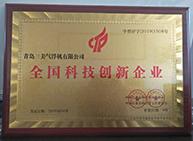 上海曝气机公司